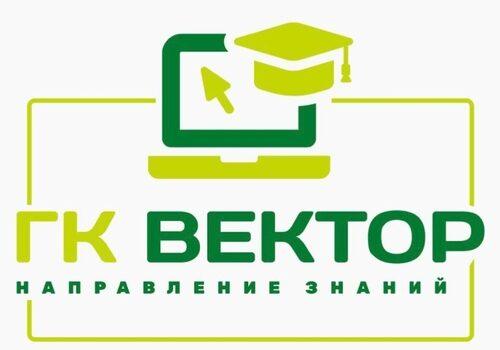 """ООО """"ГК """"Вектор"""""""